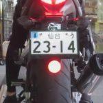 LEDリフレクター・ライト