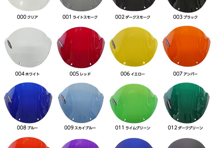 PowerBronze スクリーン・ヘッドライトレンズシールド新色追加!